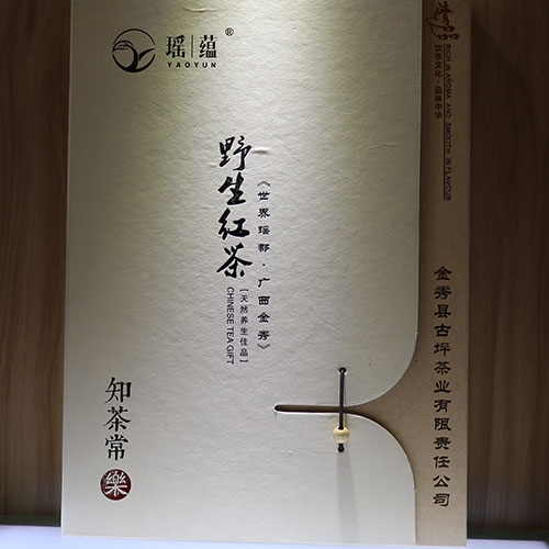 瑶蕴1314老味道野生红茶