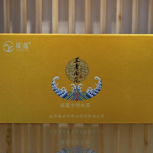 江苏瑶蕴古树白茶