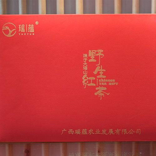 江苏瑶蕴醇韵野生红茶